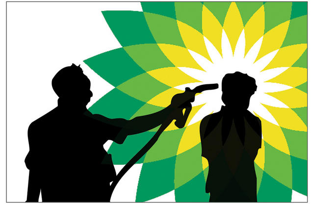 BP Logo Photo